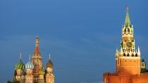Ferien Angebot Moskau, Durch Russland Leistung, Reiseleiter Jaroslawl